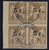 Reunion Yv Nr 7 Cachet Noir Et Bleu Block De 4 - Réunion (1852-1975)
