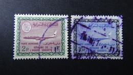 Saudi Arabia - 1966/71 - Mi:SA 356Y, 370Y O - Look Scan - Saudi-Arabien