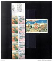 JAPON CARNET C1959a** SUR LE PRINTEMPS ET L AUTOMNE A YOSHINO   TIMBRES REGIONAUX - 1989-... Empereur Akihito (Ere Heisei)