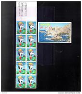 JAPON CARNET C1954a** SUR L INDUSTRIE DES VERRES DE LUNETTES   TIMBRE REGIONAL - 1989-... Empereur Akihito (Ere Heisei)