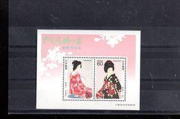JAPON BLOC 99** SUR LA SEMAINE PHILATELIQUE 1988 - Blocs-feuillets