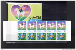 JAPON CARNET C1940a** SUR LA JOURNEE DE LA LETTRE ECRITE - 1989-... Emperor Akihito (Heisei Era)