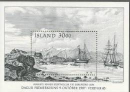 Iceland MNH SS - Stamp's Day