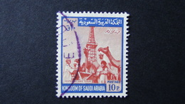 Saudi Arabia - 1969 - Scott # 522 O - Look Scan - Saudi-Arabien