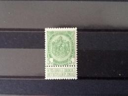 Nr.83** Wapenschild. - 1893-1907 Wappen