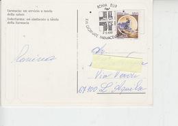 ITALIA  1981- Annullo Speciale Illustrato - Salute - Farmacia - Farmacia