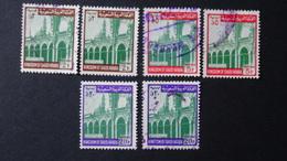 Saudi Arabia - 1969-71 - Prophet's Mosque Extension - 6 Pieces O - Look Scan - Saudi-Arabien