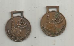 Médailles ,  1970 Et 1971 ,  à Identifier ,  2 Scans ,  LOT DE 2 MEDAILLES , Frais Fr 3.15 E - Non Classés
