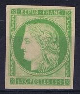 France Yv 2 Not Used (*) SG  Faux De Sperati - 1849-1850 Cérès