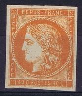 France Yv 5 Not Used  SG (*)  Faux De Sperati - 1849-1850 Cérès
