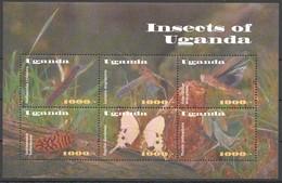 J570 UGANDA FAUNA INSECTS OF UGANDA PAPILIO 1KB MNH - Insects