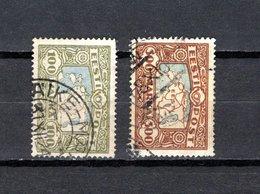 Estonia   1923-24  .-  Y&T  Nº    60/61 - Estonia