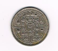 //   NEPAL  1 RUPEE  1979 ( 2036 ) - Népal