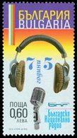 BULGARIE 75ann. Radio Nationale 2010 1v Neuf ** MNH - Nuovi