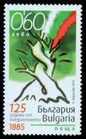 BULGARIE 125ans Fédération Nationale 1v Neuf ** MNH - Nuovi