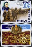 BULGARIE 125ans Infanterie Plovdiver 2v Neuf ** MNH - Nuovi
