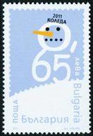 BULGARIE Noël 2011 1v Neuf ** MNH - Nuovi