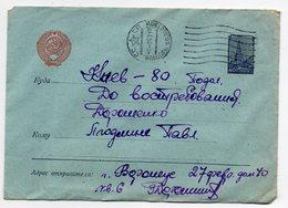 Stamped Envelope Voronezh Kiev 1953 - 1923-1991 USSR