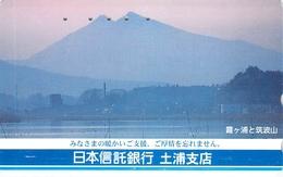 PAYSAGE - - Télécarte Japon - Landschappen