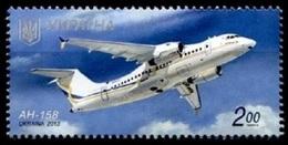 2013Ukraine1353Planes AN-158 - Aerei