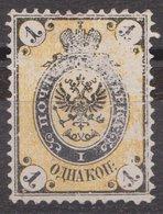 Russia 1866 Mi 18y Vert - Unused Stamps