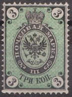 Russia 1866 Mi 19x MH - Unused Stamps