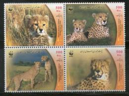 I Ran 2003 WWF Asiatic Cheetah Wildlife Animal Fauna Sc 2876 MNH # 331 - W.W.F.