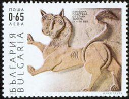 BULGARIE Bas-relief - Lion/Zagora 1v Neuf ** MNH - Nuovi