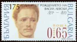 BULGARIE 175è An.Vassil Levski 1v 12 Neuf ** MNH - Nuovi