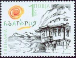 BULGARIE Tourisme- Logo 1v 2012 Neuf ** MNH - Nuovi
