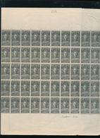 BELGIAN CONGO STANLEY COB 135 LARGE FRAGMENT OF SHEET  (TWO COLUMNS MISSING) MNH - Belgisch-Kongo