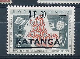 KATANGA INVERTED OVERPRINT MNH - Katanga