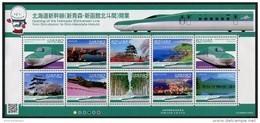 Japan (2016) - MS -  /  Shinkansen - Railroad - Train - Trenes - Locomotives - Eisenbahn - Trains - Trains
