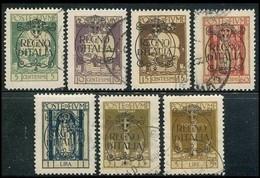 I - REGNO - FIUME - 1924 -  N. 202 . . . Usati - Cat. 175 € - Con Alti Valori - Solo Al 10 % - N. 1045 - Fiume