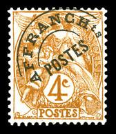 N°40a, 4c Brun Surcharge Rotative Type II. TTB  Qualité: **  Cote: 500 Euros - 1893-1947