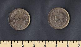 Iran 50 Dinar 1978 - Iran