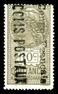 N°2, 10c Gris. TTB  Qualité: ** - Congo Français (1891-1960)