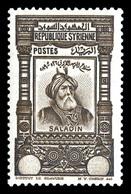 N°238, Saladin Sépia, Valeur Absente. SUP. R. (signé/certificat)  Qualité: * - Syria (1919-1945)
