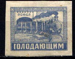RUSSIE - 186* - TRAIN - Neufs