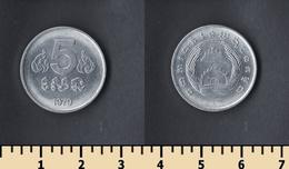 Cambodia Kampuchea 5 Sen 1979 - Camboya