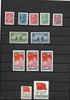 NORTH CHINA LOT OF REPRINTS MINT WITHOUT GUM AS ISSUED - 1949 - ... People's Republic
