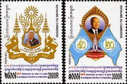 CAMBODGE Retour Du Couple Royal 2v 2011 Neuf ** MNH - Cambodia