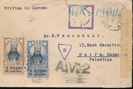 ETHIOPIA  WW2 AIR CENSORED COVER WITH AV2 MARK FROM ADDIS ABBABA 06.12.44 TO HAIFA PALESTINE - Ethiopia