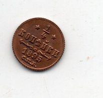 RUSSIE : 1/4 Kopecks 1895 - Russie