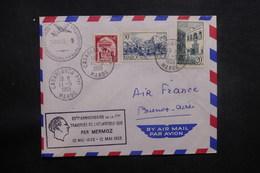 MAROC - Enveloppe Commémorative Du 1er Vol Mermoz 1930/55, Affranchissement Et Cachets Plaisants - L 37462 - Maroc (1891-1956)