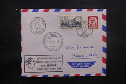MAROC - Enveloppe Commémorative Du 1er Vol Mermoz 1930/55, Affranchissement Et Cachets Plaisants - L 37464 - Maroc (1891-1956)