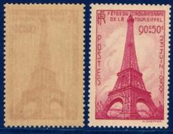 YVERT 429 N** MNH - TOUR EIFFEL, Cinquantenaire -SCAN RECTO-VERSO = SANSURPRISE - France