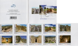 Greece - 2019 - Meceanes Palace And Polis - Mint Self-adhesive Booklet With Hologram - Booklets