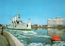 LENINGRAD-THE CRUISER AURORA-NON VIAGGIATA    FG - Russia