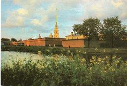 LENINGRAD-THE PETER AND PAUL FORTRESS-NON VIAGGIATA    FG - Russia